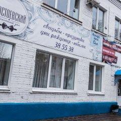 Хостел Достоевский Стандартный номер с 2 отдельными кроватями