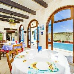 Отель Vecchio Mulino B&B Мальта, Зеббудж - отзывы, цены и фото номеров - забронировать отель Vecchio Mulino B&B онлайн питание фото 3