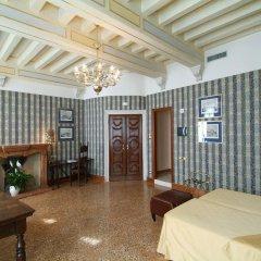 Отель San Sebastiano Garden Полулюкс фото 4