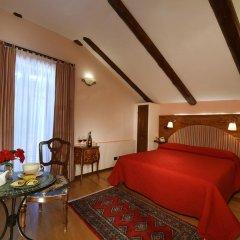 Отель La Giolitta Bed & Breakfast Здание Barolo комната для гостей фото 3