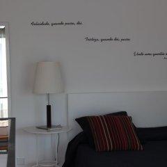 Отель Casas do Teatro Апартаменты разные типы кроватей фото 9
