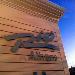 Hotel Rio Athens сауна
