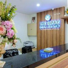 Отель The Topaz Residence интерьер отеля