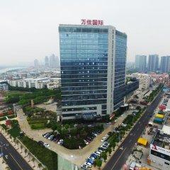 Отель Xiamen Wanjia International Hotel Китай, Сямынь - отзывы, цены и фото номеров - забронировать отель Xiamen Wanjia International Hotel онлайн