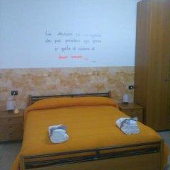 Отель House Del Levante Апартаменты фото 14