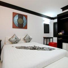 The Yorkshire Hotel and Spa 3* Стандартный номер с двуспальной кроватью