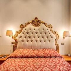 Hotel Virginia комната для гостей фото 2