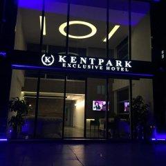 Kentpark Exclusive Hotel гостиничный бар
