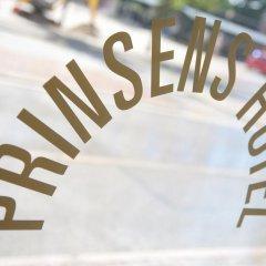 Отель Room Rent Prinsen Дания, Алборг - отзывы, цены и фото номеров - забронировать отель Room Rent Prinsen онлайн детские мероприятия