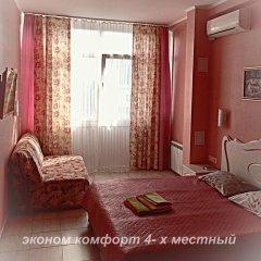 Санаторий Светлана комната для гостей фото 2