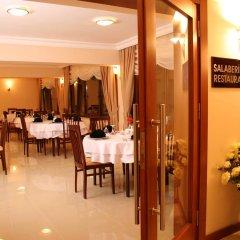 Crystal Kaymakli Hotel & Spa питание фото 3
