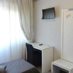Hotel Marte удобства в номере