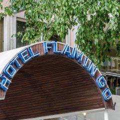 Hotel Flamingo балкон