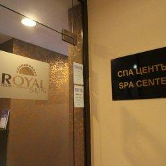 Апартаменты Menada Royal Sun Apartments Солнечный берег спа