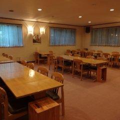 Отель Mizubasho no Yado Higashi Нумата питание фото 3