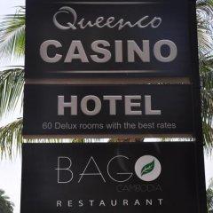 Queenco Hotel & Casino фото 3