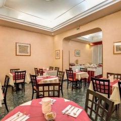 Отель San Remo Рим питание фото 3