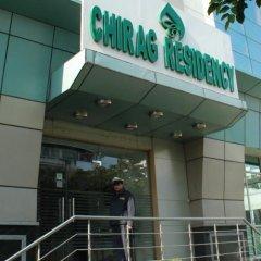 Отель Chirag Residency Индия, Нью-Дели - отзывы, цены и фото номеров - забронировать отель Chirag Residency онлайн спортивное сооружение