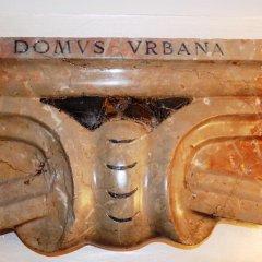Отель Domus Urbana интерьер отеля фото 3