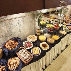 Castelar Hotel Spa питание