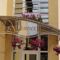 Etna Hotel Львов фото 2