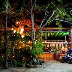 Отель Milk Fruit Homestay парковка