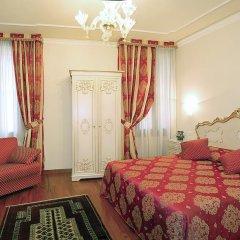 Hotel San Luca Venezia 3* Стандартный номер с различными типами кроватей фото 5