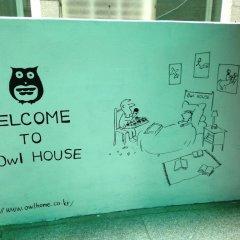 Owl Guesthouse - Hostel интерьер отеля фото 2