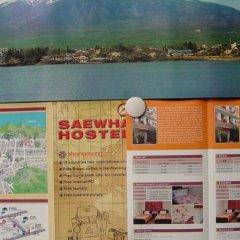 Saewha Hostel фото 3