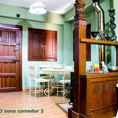Отель Casa Gibranzos питание