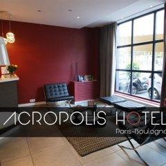 Отель Acropolis Hotel Paris Boulogne Франция, Булонь-Бийанкур - отзывы, цены и фото номеров - забронировать отель Acropolis Hotel Paris Boulogne онлайн развлечения