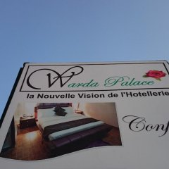Warda Palace in Nouakchott, Mauritania from 155$, photos, reviews - zenhotels.com outdoors