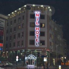 Nil Hotel Турция, Газиантеп - отзывы, цены и фото номеров - забронировать отель Nil Hotel онлайн парковка