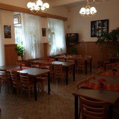 Hotel Jana / Pension Domov Mladeze питание фото 2