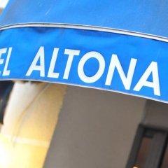 Отель Altona Франция, Париж - 5 отзывов об отеле, цены и фото номеров - забронировать отель Altona онлайн гостиничный бар