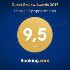 Отель Leipzig City Appartments спортивное сооружение
