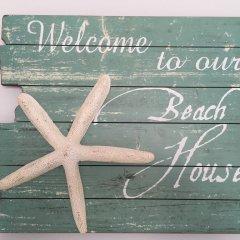 Отель Beach House przy plaży Сопот приотельная территория