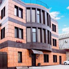 Бутик-Отель Акватория Номер категории Эконом фото 5