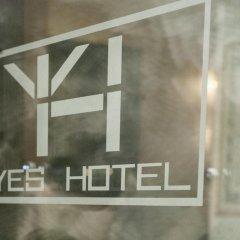 Yes Hotel 3* Стандартный номер с различными типами кроватей фото 3