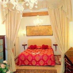 Hotel San Luca Venezia 3* Улучшенные апартаменты с различными типами кроватей