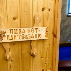 Гостиница Seven в Уссурийске отзывы, цены и фото номеров - забронировать гостиницу Seven онлайн Уссурийск сауна
