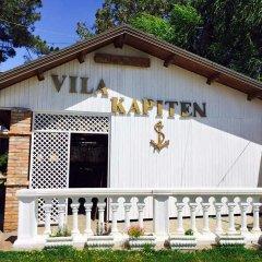 Отель Vila Kapiten фото 3
