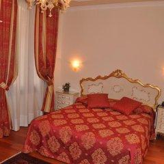 Hotel San Luca Venezia 3* Стандартный номер с различными типами кроватей фото 31