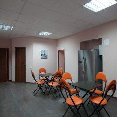 Гостиница Myasnitskaya 41 питание