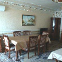 Отель Amiryan Street Ереван питание