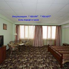 Аврора Отель 3* Полулюкс фото 2