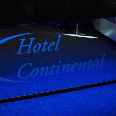 Hotel Continental Amsterdam Амстердам развлечения