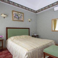 Бутик-Отель Аристократ 4* Представительский люкс с различными типами кроватей фото 17