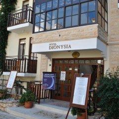 Hotel Dionysia Стандартный номер фото 8