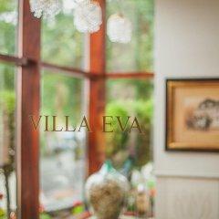Отель Villa Eva Польша, Гданьск - отзывы, цены и фото номеров - забронировать отель Villa Eva онлайн развлечения